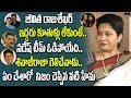 Jeevitha's daughters responsible for Naresh panel win in MAA polls: Hema responds on mike row