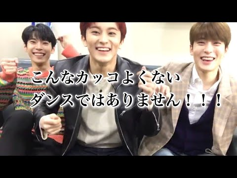 《NCT日本語字幕》3人の悩み v live