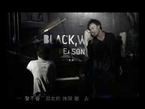 Eason 陳奕迅 Last Order