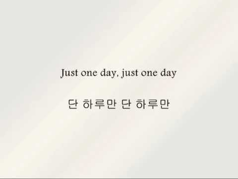 Yesung - 단 하루만 (For One Day) [Han & Eng]