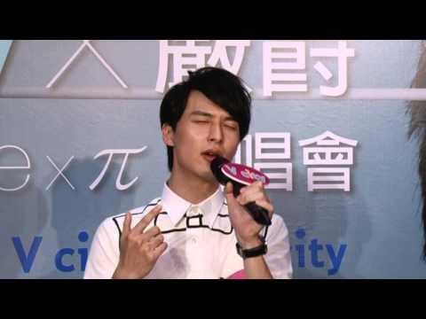 嚴爵 【好的情人】Live - V city x 好的情人 簽唱會