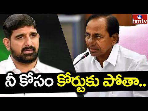 CM KCR likely to approach High Court for Kaushik Reddy