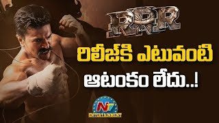 Rajamouli to release RRR teaser on Jr NTR's birthday..