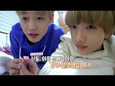 NCT LIFE 예능 수련회 EP 05