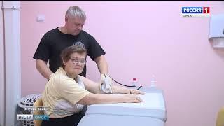 Почти 2000 пациентов могут получать бесплатную помощь в специализированном отделении онкореабилитации