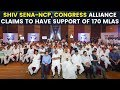 Maharashtra Politics: Shiv Sena-NCP, Congress Alliance claims to have support of 170 MLAs