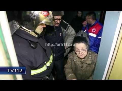 TV112 Хлопок газа на ул Партизанской дом 57 в Архангельске
