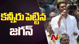 Chandrababu ordered to kill opponents in next 3 days: YS J..