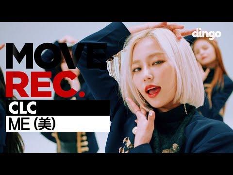 CLC - ME(美)   Performance video (5K)   MOVE REC