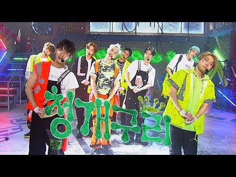 《Comeback Special》PENTAGON(펜타곤) - Naughty boy(청개구리) @인기가요 Inkigayo 20180916