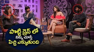 RaviTeja Funny Comments On Heroine Wearing Dress | Nela Ticket Trailer | Ravi Teja | Malvika Sharma