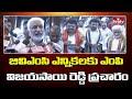 MP Vijayasai Reddy Campaign For GVMC Elections   AP Elections 2021   hmtv News