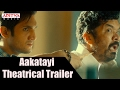 Aakatayi Theatrical Trailer- Aakatayi Movie-Aashish Raj, R..
