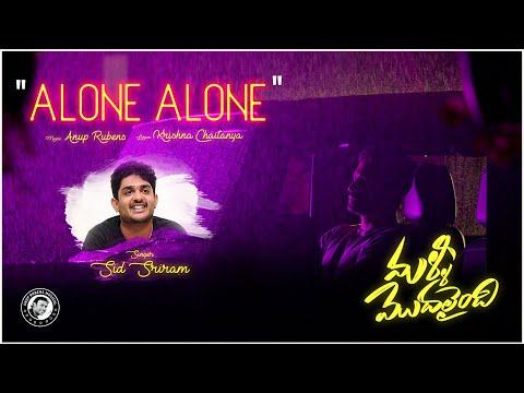 Lyrical video 'Alone Alone' from Malli Modalaindi ft. Sumanth, Naina Ganguly