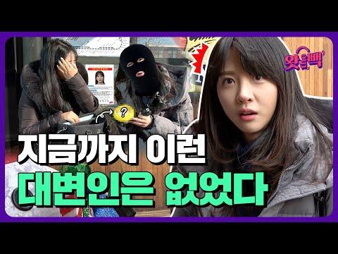 초면에 좀 털겠습니다?? 김민아 대변인의 충격적인 업무는??