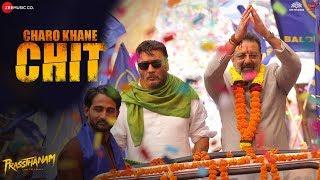 Charo Khane Chit – Sukhwinder Singh – Prassthanam
