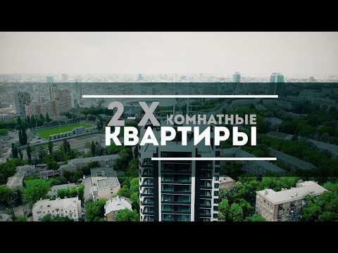 ЖК Skyline Residences г. Киев, Печерский р-н., (Центр), ул. Коновальца Евгения, 26-А от Amstar Europe