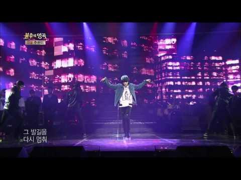 [HIT] 태민 - 잠깐만 불후의 명곡2.20140208