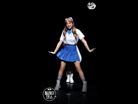 [릴레이댄스] 우주소녀(WJSN)_Happy