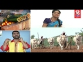 Bongulo Chicken, Monday Holiday To Bulls- Weekend Teenmaar News