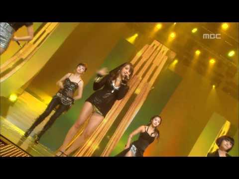 Babyvox - I believe, 베이비복스 - 아이 빌리브, Music Core 20080719