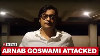 Arnab Goswami, his wife attacked in Mumbai, alleges Sonia ..