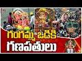 నిమజ్జనానికి సర్వం సిద్ధం | All Set For Ganesh Immersion 2021 | Hussain Sagar | 10TV News