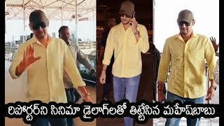 Watch: Mahesh Babu objects a man taking his photo in Mumba..