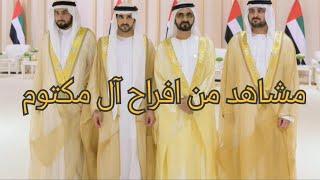 حفل زفاف ابناء حاكم دبي الشيخ محمد بن راشد ال مكتوم ...
