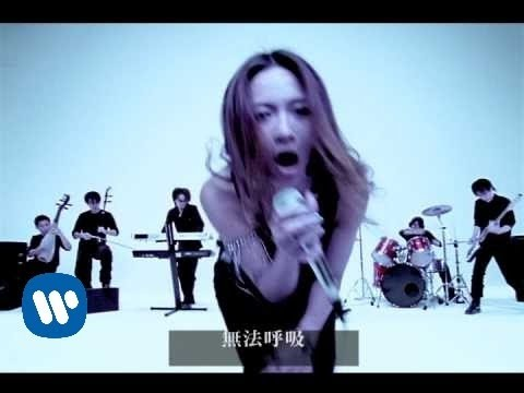 F.I.R. 飛兒樂團 - Revolution (華納official 官方完整版MV)