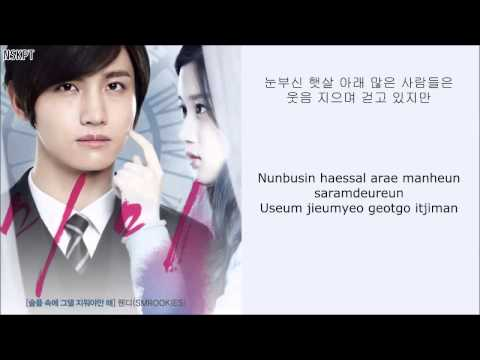 [ENG/PT-PT] Wendy (SMROOKIES) - Because I Love You (Mimi OST) (Hangul + Rom)