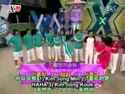 Xman Dangyunhaji   Jang Hee Jin Vs Haha