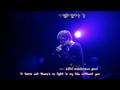 Kim Jaejoong 김재중 - The You I Can't Let Go Of 보낼 수 없는 너 [eng + rom + hangul + karaoke sub]