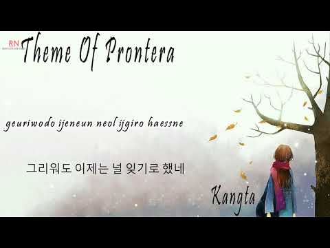 Theme Of Prontera - 강타 (Kangta)The Memory Of Ragnarok OST [Han/Eng]