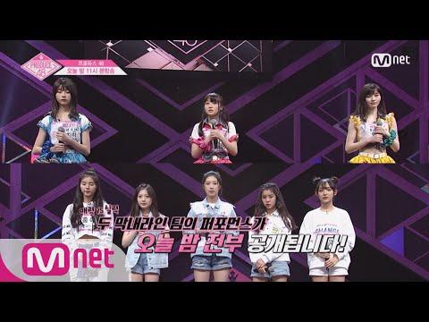 [ENG sub] PRODUCE48 [단독/선공개] 한·일 막내라인 팀 퍼포먼스 공개! 180622 EP.2