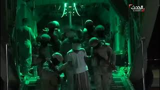 شاهد القبض على زعيم داعش في اليمن أبو أسامة المهاجر     -