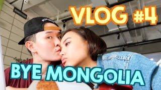 МУУХАЙ МЭДРЭМЖ | BYE MONGOLIA!!! | ZAYA&TUGO