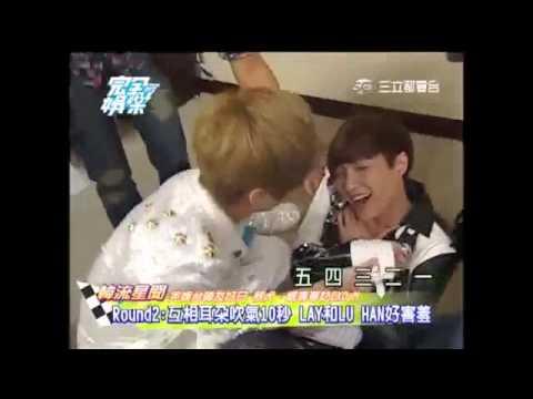 120921 [完全娛樂] EXO-M LuHan CUT