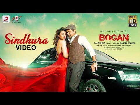 First single from 'Bogan', titled 'Sindhura', is out- Jayam Ravi, Arvind Swami, Hansika Motwani