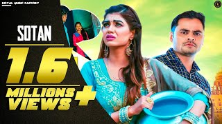 SOTAN – Anjali Raj