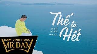 Thế Là Hết - Đàm Vĩnh Hưng - Lyrics Video - Album Yêu Tận Cùng & Đau Tận Cùng