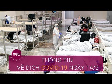 Trung Quốc thông tin tình hình Covid-19 ngày 14/2 | VTC Now