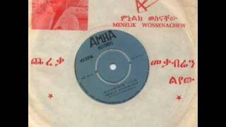 "Menelik Wossenachew - Chereqa ""ጨረቃ"" (Amharic)"