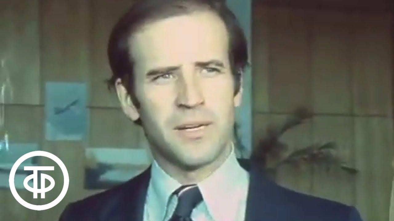 Джо Байден в СССР, 1979 год