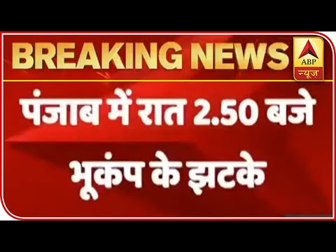 Punjab's Tarn Taran Records Earthquake Of Magnitude 3.1 | ABP News