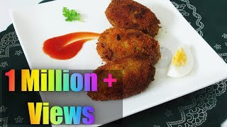 Egg Kabab | Mutta kabab | Iftar special Egg cutlets Recipe