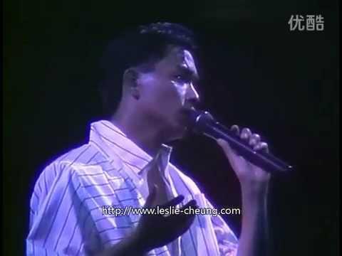 張國榮Leslie Cheung 1985百爵夏日演唱会№2(DVD版)