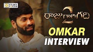 Omkar Exclusive Interview on Raju Gari Gadhi 2
