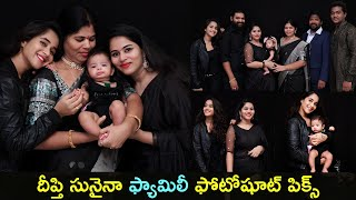 Bigg Boss fame Deepthi Sunaina family photoshoot beautiful..