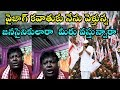 Jabardasth Apparao Comments On Janasena Long March